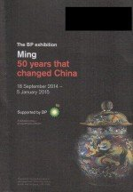 Ming October 2014